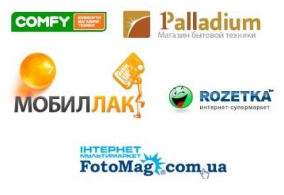 ТОП 5 Интернет-магазинов электроники