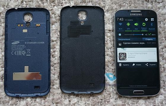 Сколько будет стоить беспроводное ЗУ для Galaxy S4