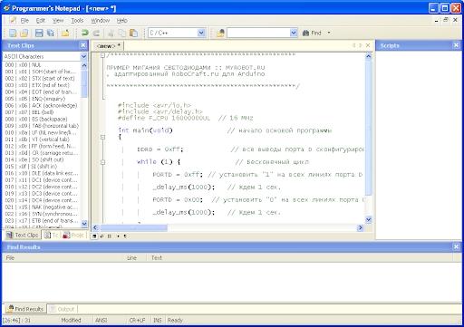Чтение и запись EEPROM в WinAVR. Продолжение