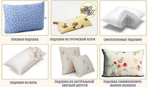 5 оригинальных применений подушки