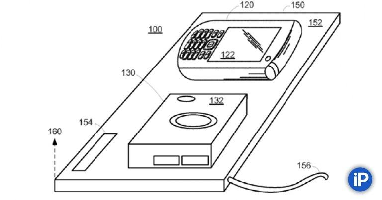 Патент на беспроводную зарядку от Apple